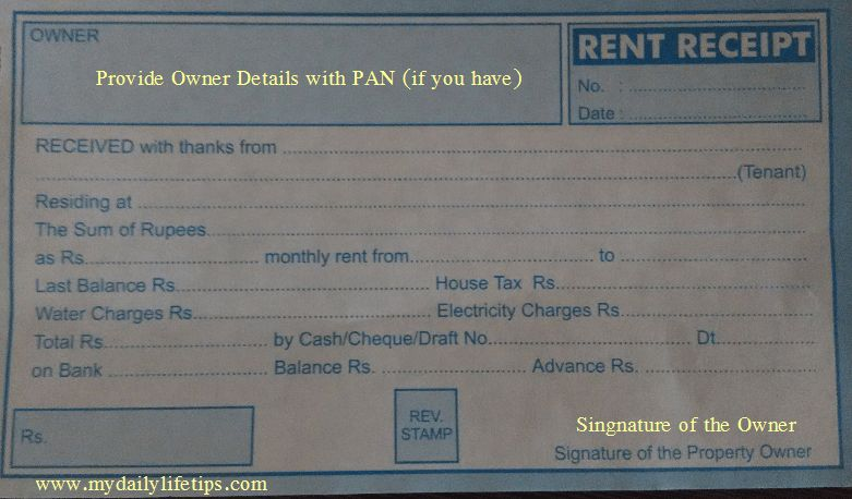 House Rent Receipt Format India | Checklist Form Doc