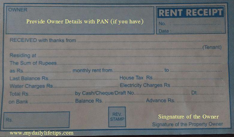 How to Generate Rent Receipt Online