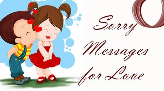 Sorry Messages for Love, Heart Touching Sorry Messages for Lover