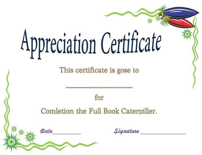 Acknowledgement Certificate Templates [Template.billybullock.us ]