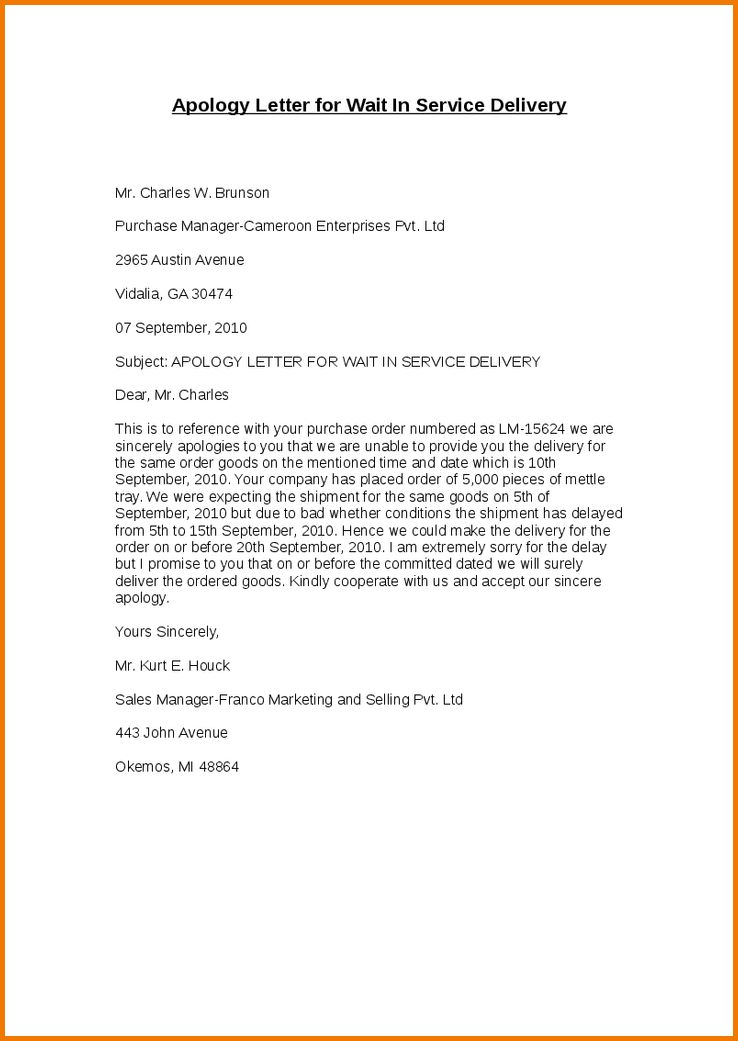 6+ formal letter format to manager | Financial Statement Form