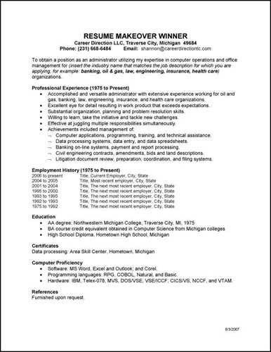 General Resume Objective | | ingyenoltoztetosjatekok.com