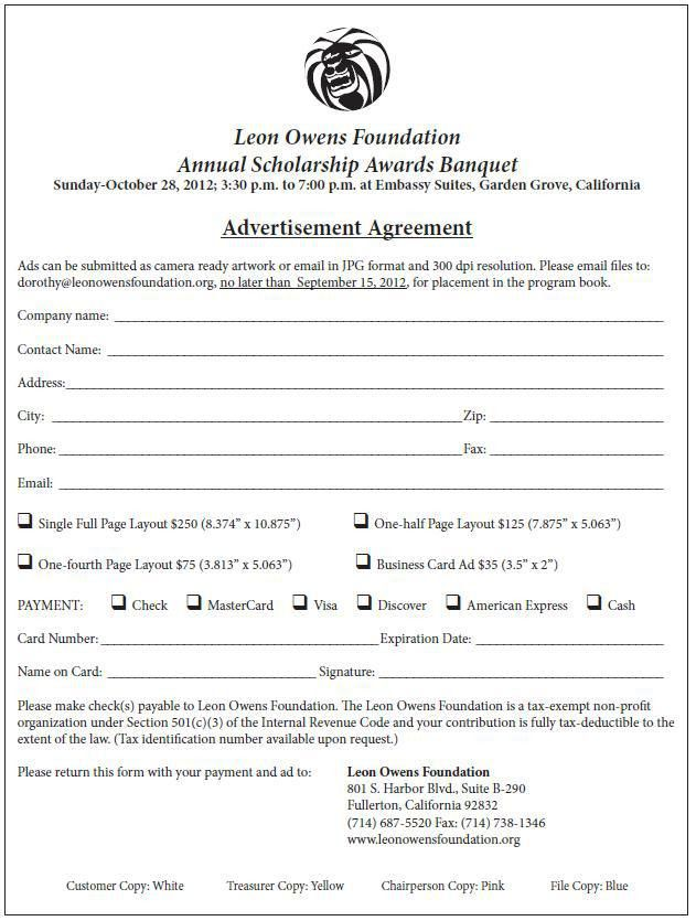 Advertisement Form