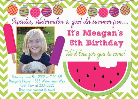 Watermelon Birthday Invitations | badbrya.com