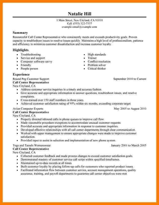 5+ call center resume objective | sephora resume