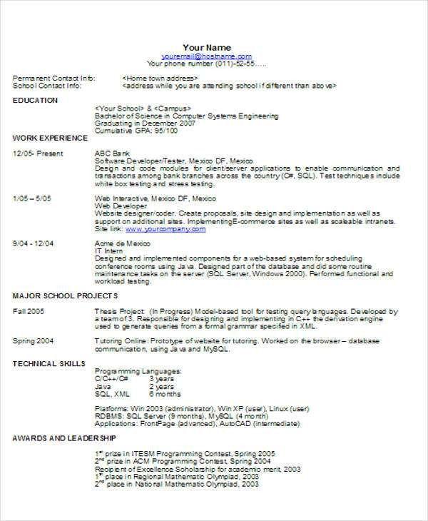 48+ Resume Formats | Free & Premium Templates