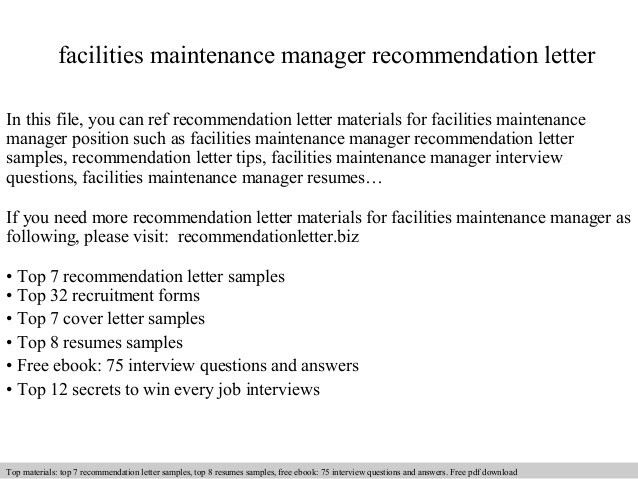 Facilities maintenance manager recommendation letter