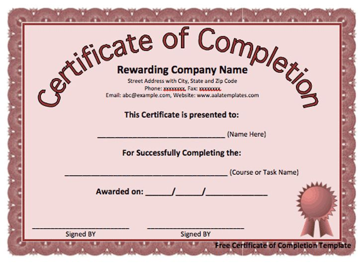 13 Certificate of Completion Templates - Excel PDF Formats