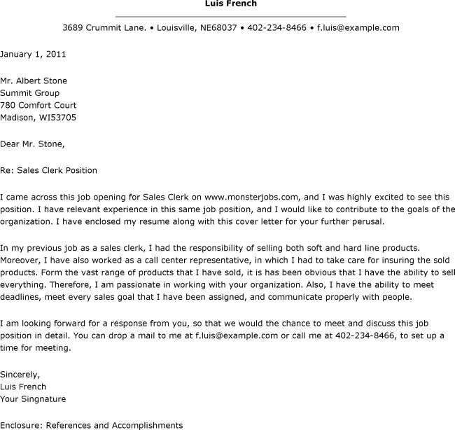 Pattern Clerk Cover Letter