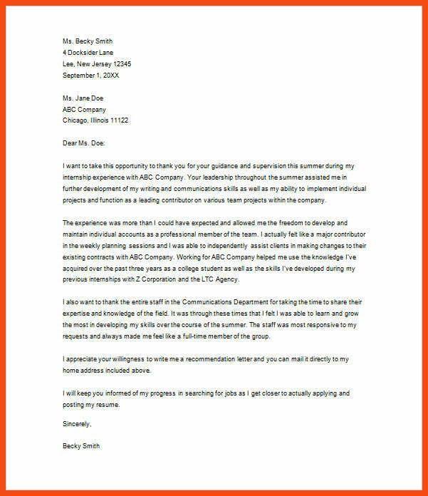 internship letter | program format
