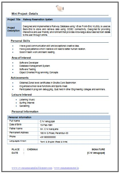 MCA Resume Format For Experience Download - http://www ...