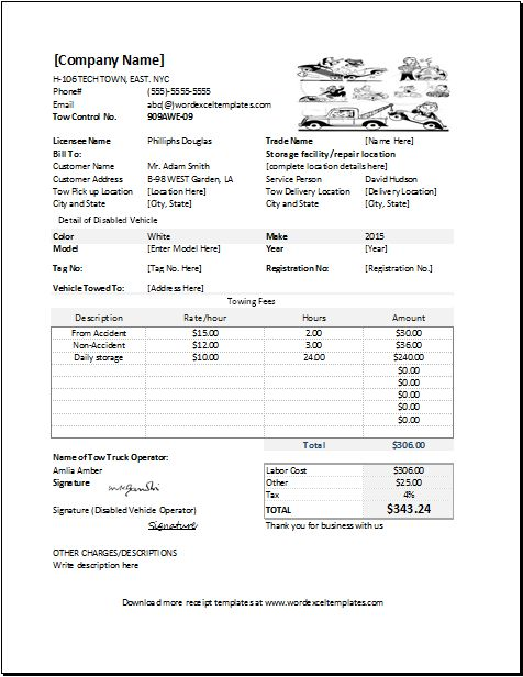 Towing Service Receipt Template for EXCEL | Word & Excel Templates
