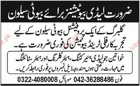 Lady Beautician Job Opportunity 2017 Jobs Pakistan Jobz.pk