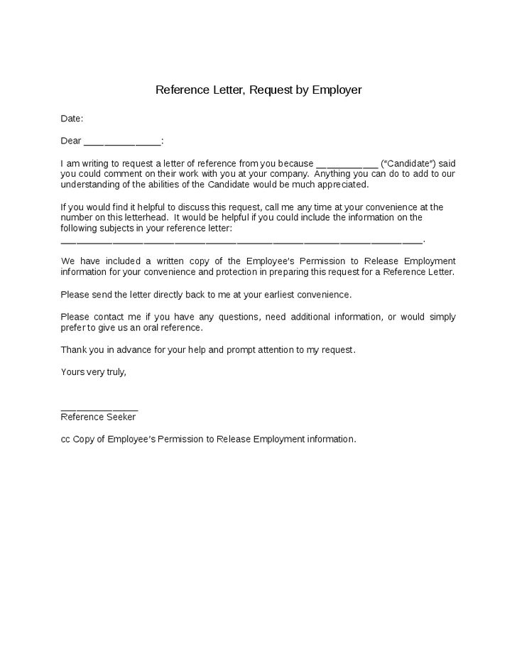 Reference Letter Request by Employer - Hashdoc