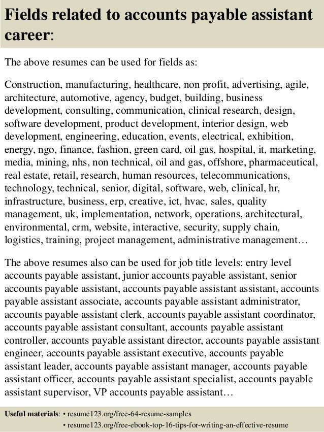 Top 8 accounts payable assistant resume samples