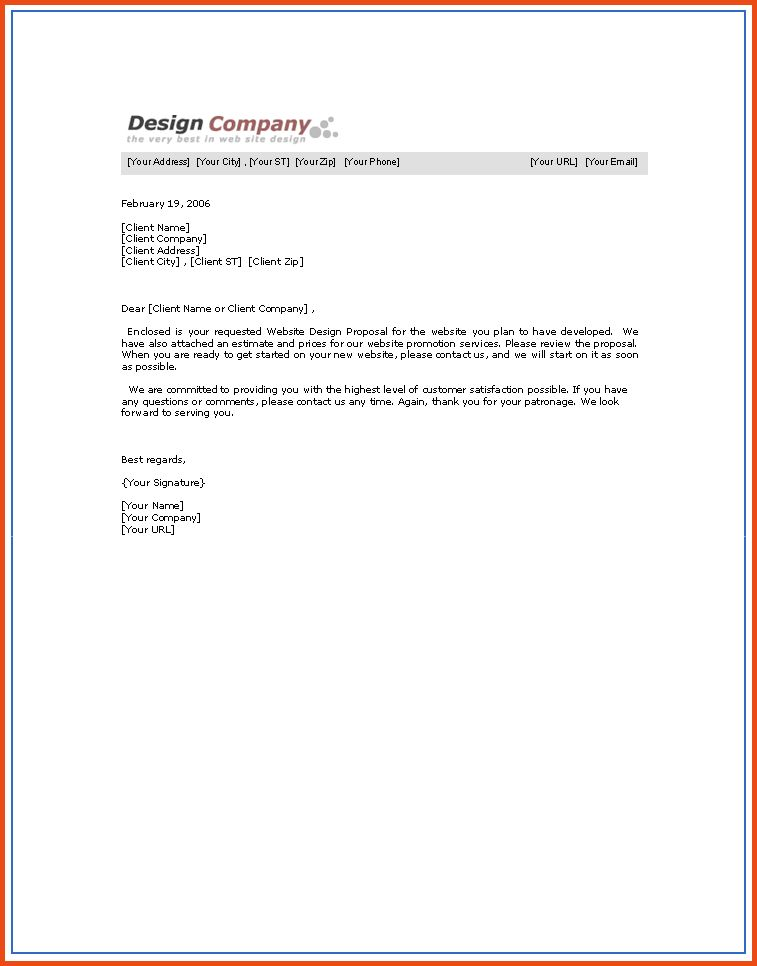 personal reference letter sample | Sponsorship letter