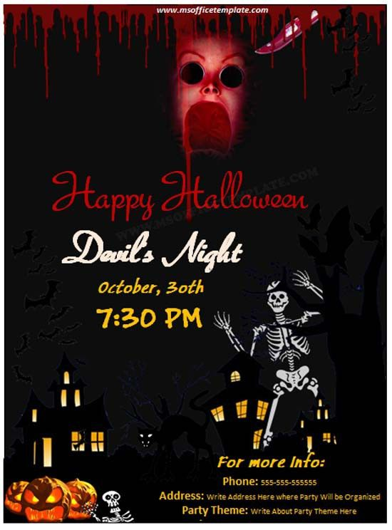 Microsoft Office TemplatesHalloween Party Invitations