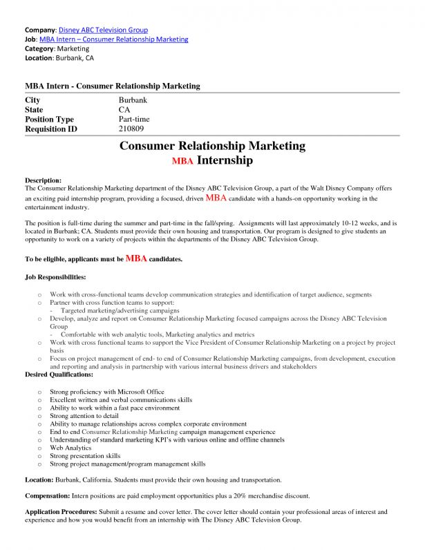 Resume : Monster Cover Letter Template Skills To Put On Starbucks ...