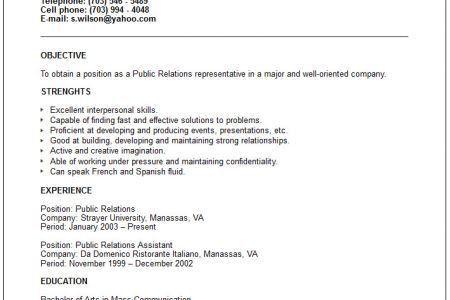 public relations resume objective resume public relations