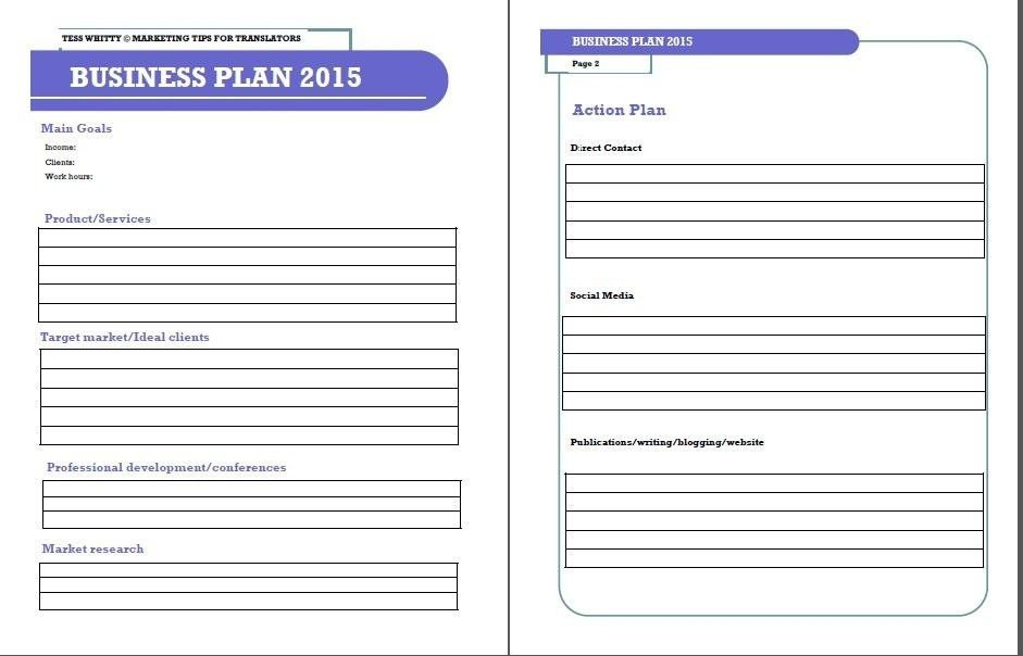 One Page Business Plan Template Free | Template Idea