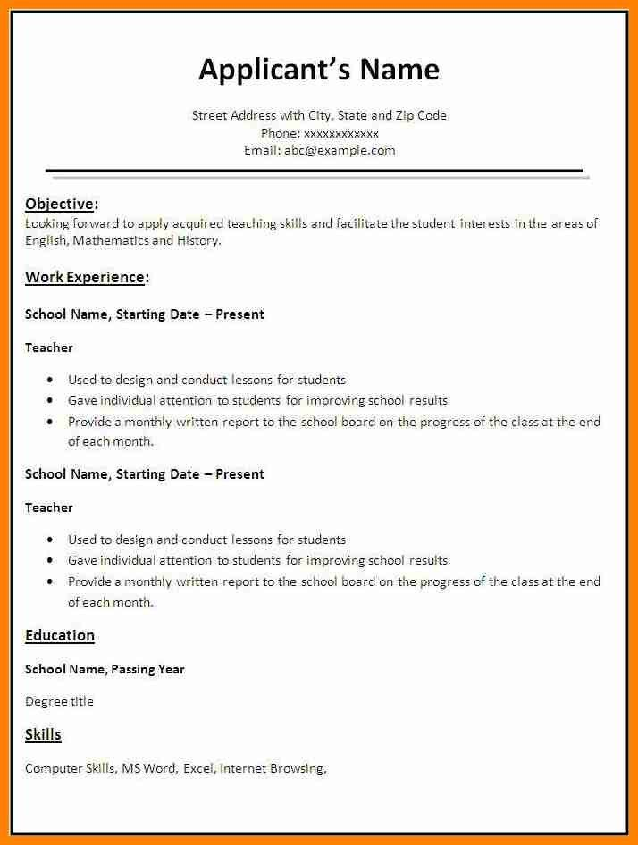 7+ resume format for teacher job | forklift resume