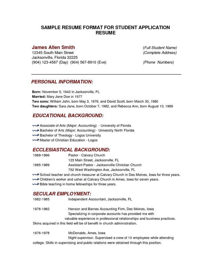Cool Ideas College Resume Builder 11 College Resume Builder For ...