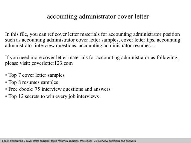 healthcare administrator cover letter oil field engineer cover ...