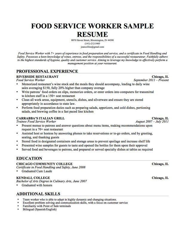 high school diploma on resume education section resume writing