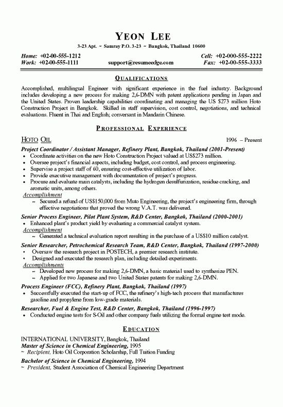 Download Chemical Engineer Sample Resume | haadyaooverbayresort.com