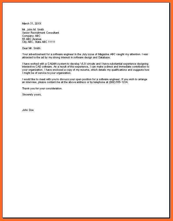 cover letter format basic cover letter format business process ...