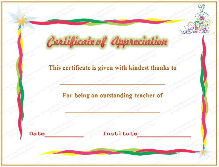 of Appreciation for Outstanding Teaching