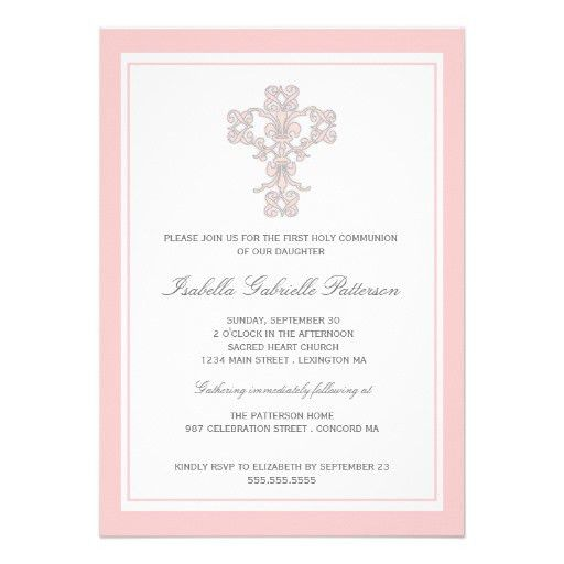 Personalized Pink first communion Invitations ...