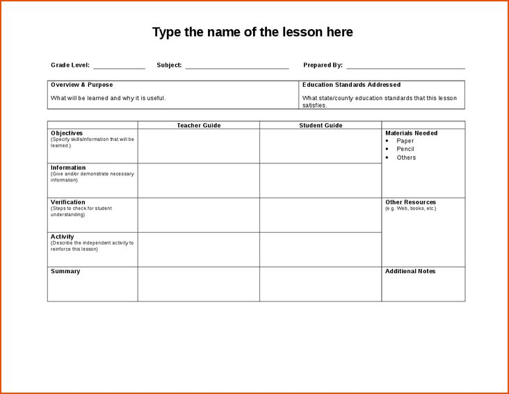 7+ lesson plan template word - bookletemplate.org