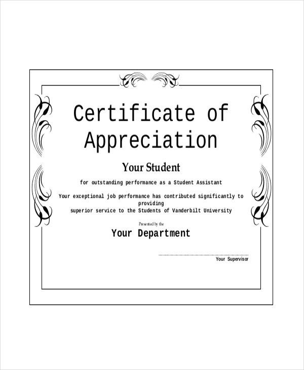 Appreciation Award Template - 6+ Free PDF Documents Download ...