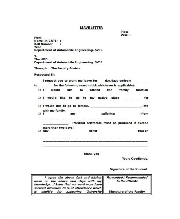 Request For Leave Sample Letter Of Leave Letter Of Leave Of – Request for Leave Template