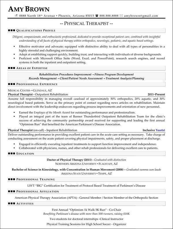 pta resume samples