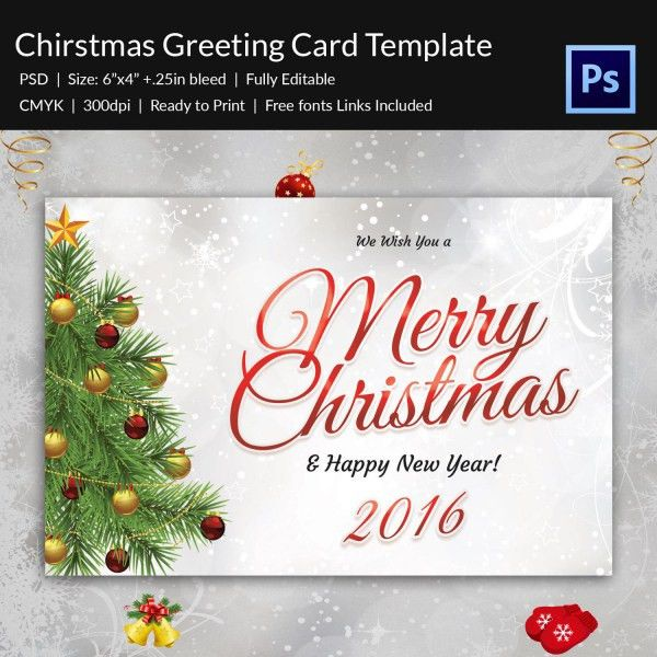 21+ Christmas Greeting Cards - PSD Format Download | Free ...