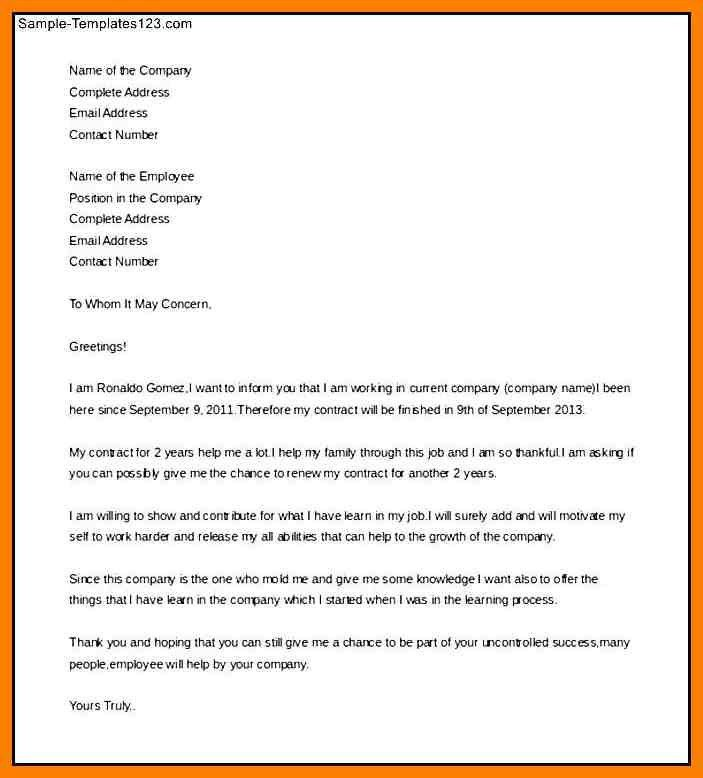 letter of intent to re apply for a job sample free download ...