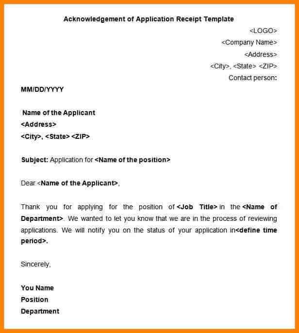 10+ acknowledgement receipt sample | resume language