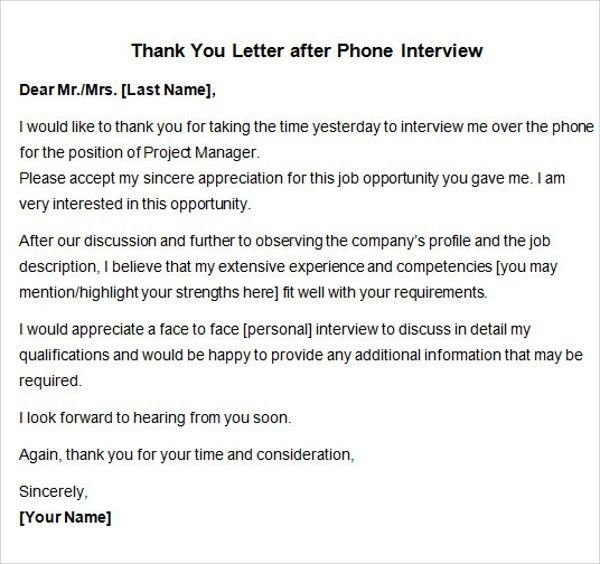 Sample Thank You Letter After Interview - 15+ Free Documents in ...