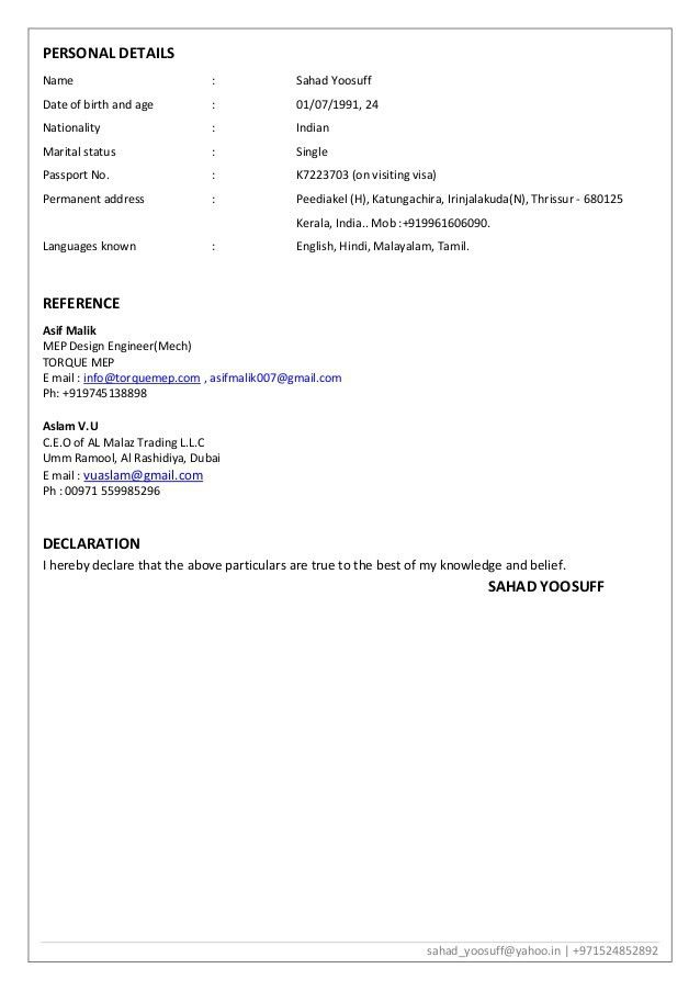 Resume - Mechanical Engineer -HVAC-