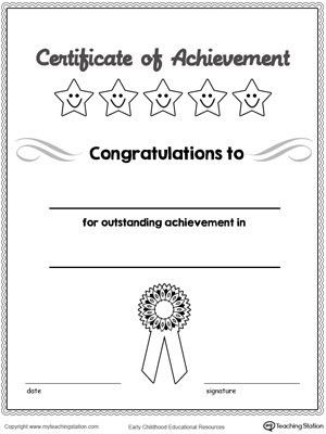 Certificate of Achievement Award | Free certificates, Worksheets ...