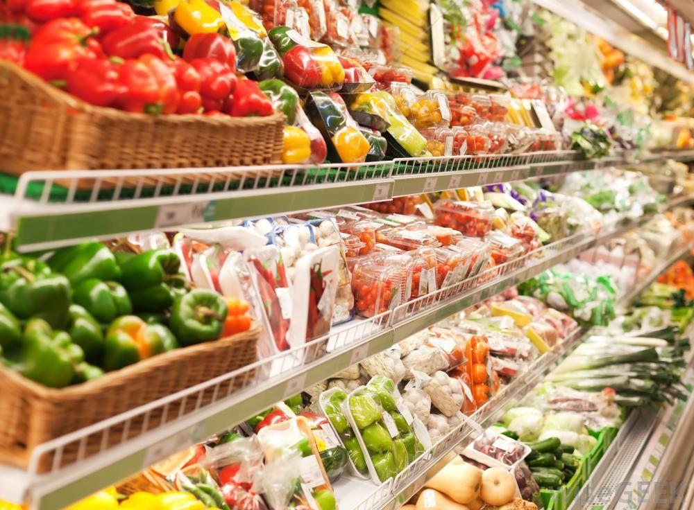 super u france grocery retail supermarket food layout landscape ...