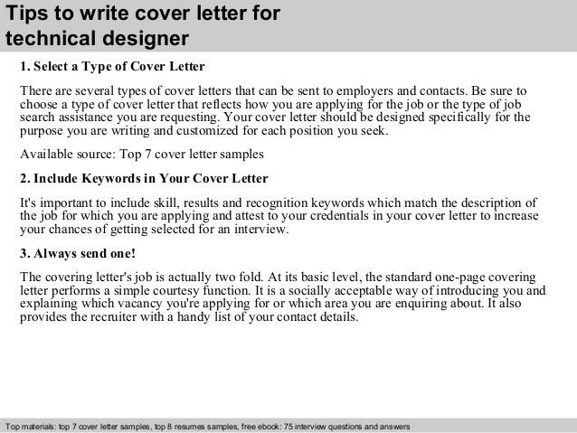 Technical designer cover letter