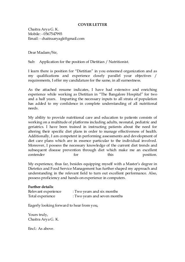 project graphic design cover letter cover letter graphic design ...