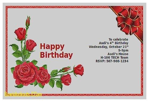 Invitation Design Ideas: Unique Birthday Invitation Cards format,
