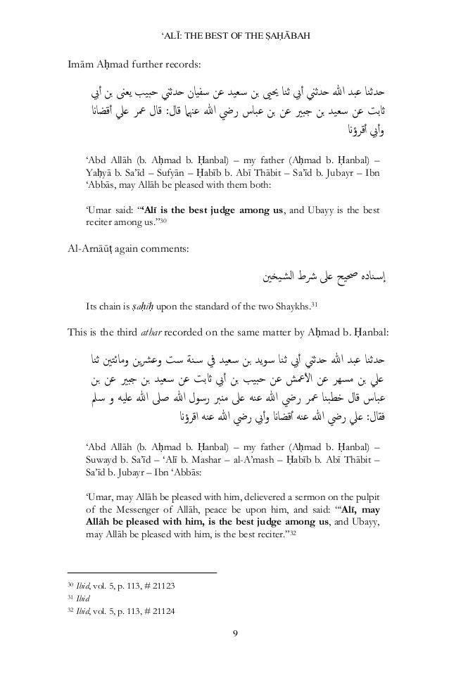 Superiority of Imam Ali (as)