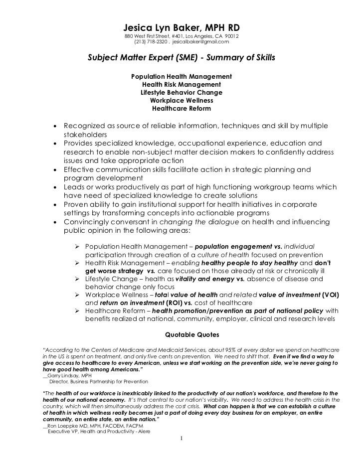 amazing key skills for accounting resume gallery guide to the ...