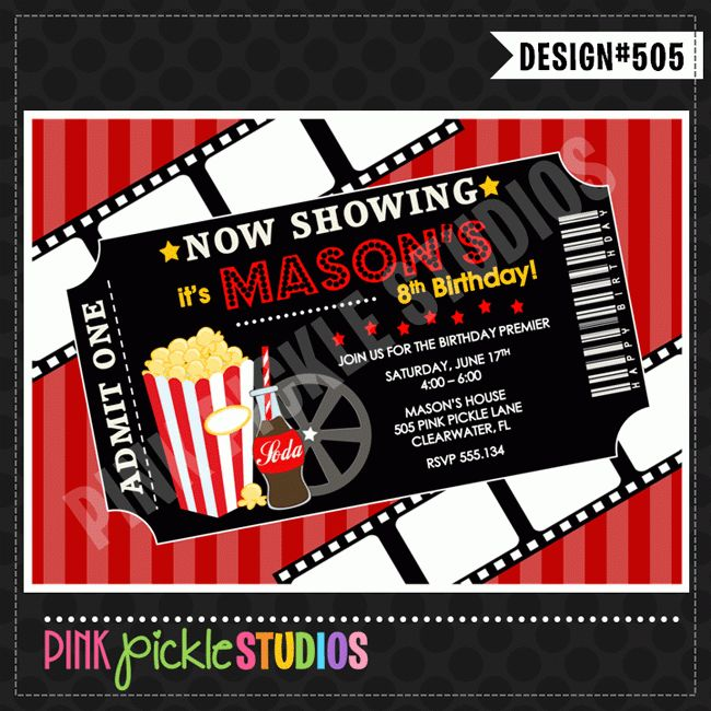 Movie Birthday Party Invitations – gangcraft.net