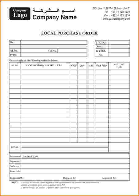 6+ Lpo Forms | Timeline Template